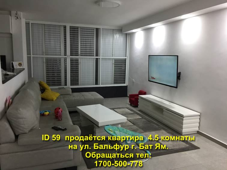 продажа квартиры в собственности Ган Аир