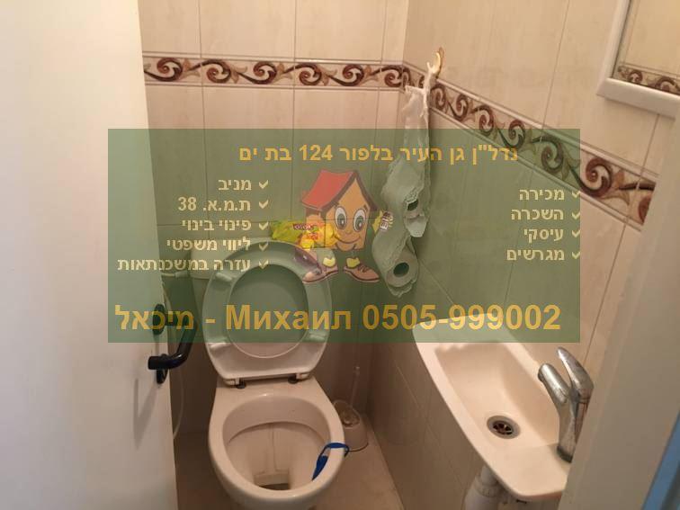 Недвижимость Ганей Авив квартира продажа новая Бат Ям