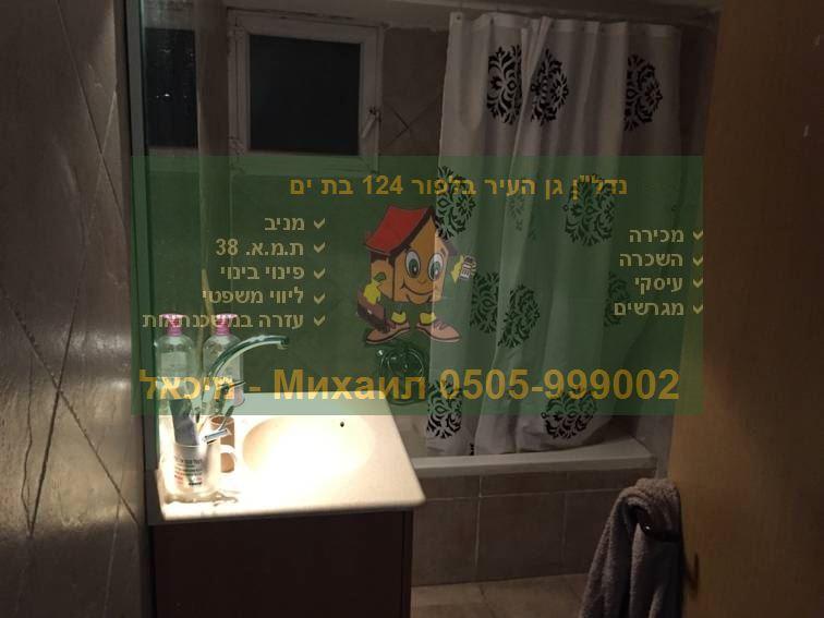 предварительный договор продажи квартиры в Израиле