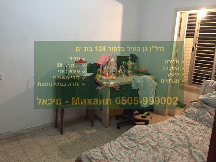 продажа квартир в спб Ротшильд Бат Ям