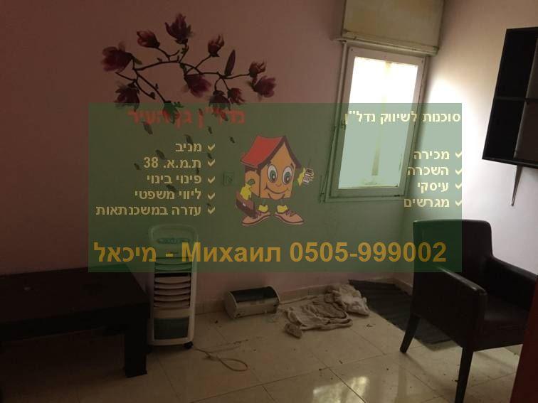 возле моря Бат Ям продажа 2 х комнатных квартир