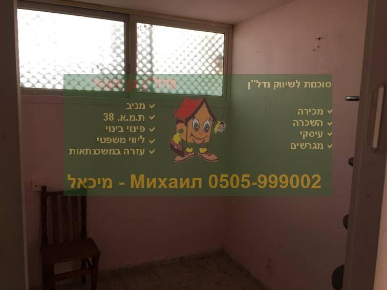 Тивух Ганей Авив Бат Ям Израиль