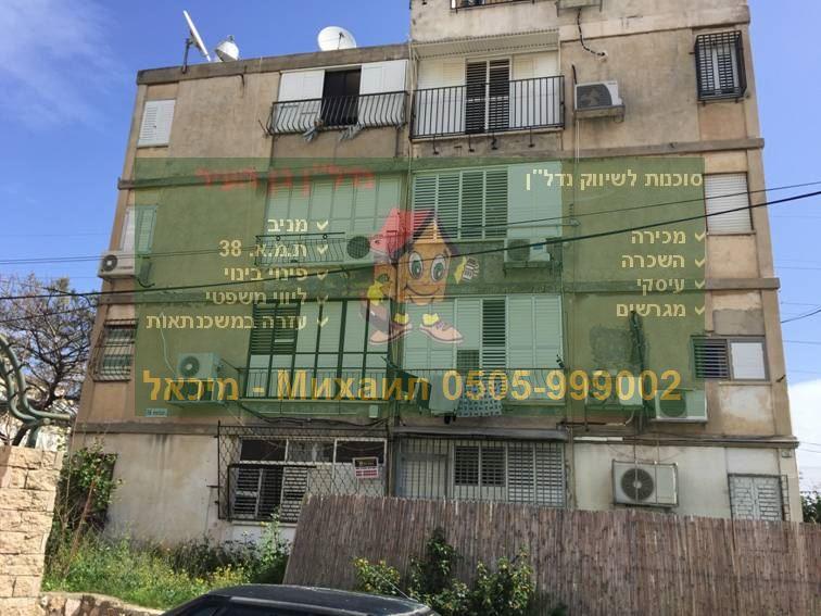 продажа квартир проспект Аацмаут Бат Ям