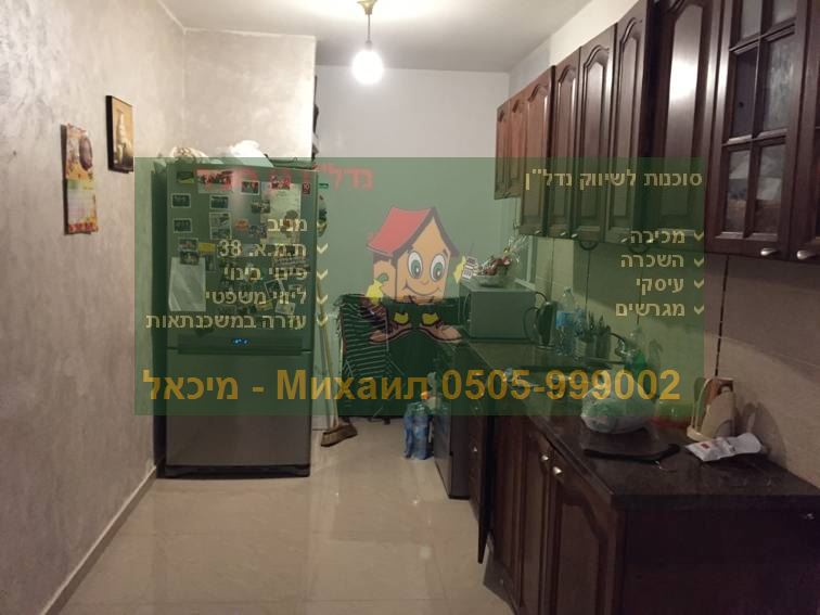 продажа квартиры меньше 3 лет в собственности в Израиле