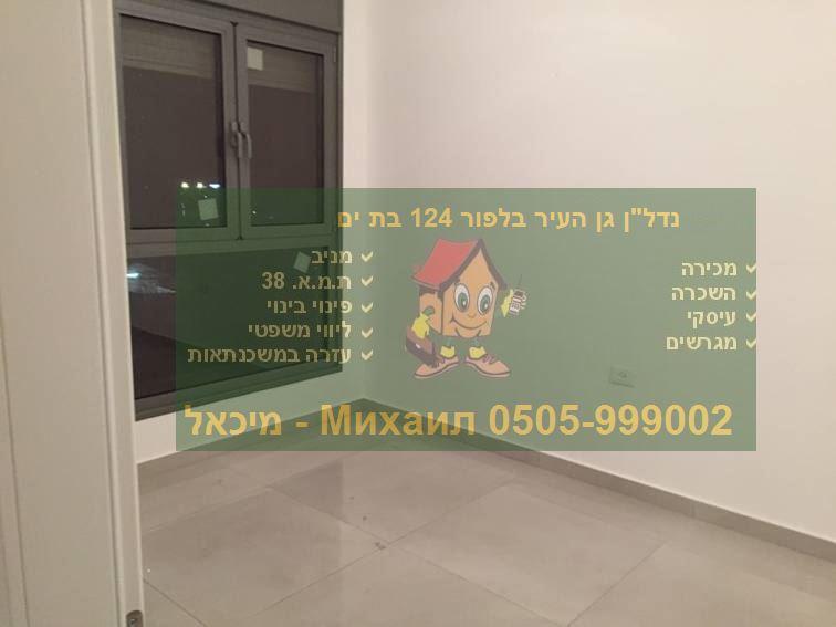 В Израиле документы для продажи