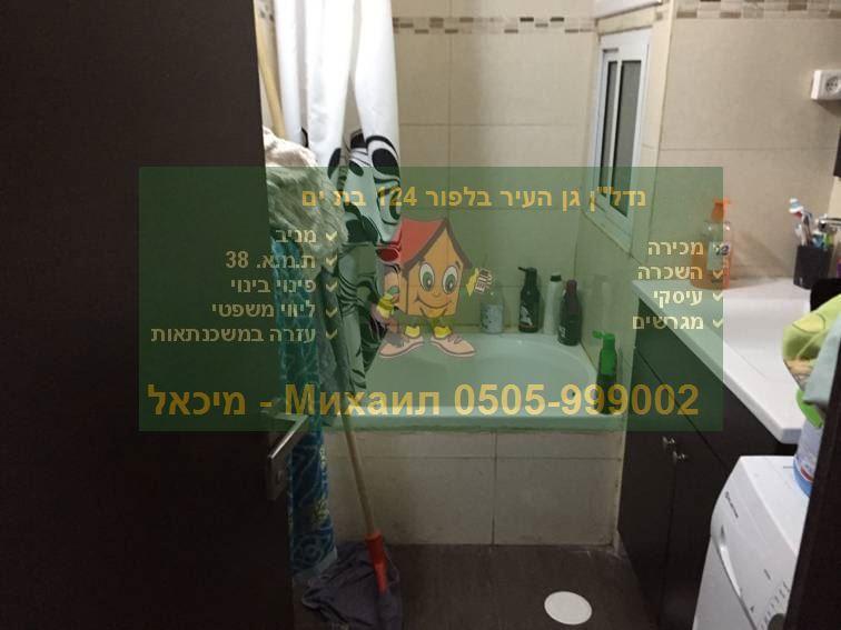 Тель Авив купить жилье квартиру
