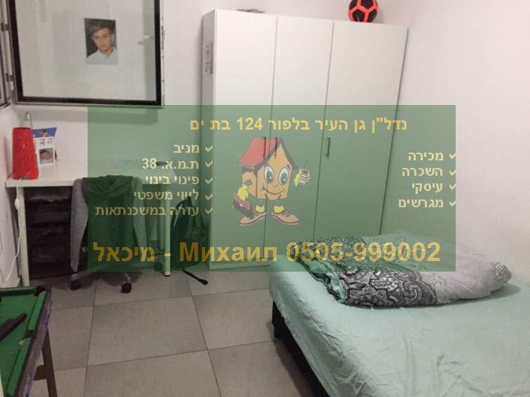В Израиле купить квартиру посредников