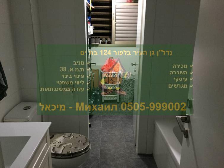 продажа квартиры бесплатно в Израиле