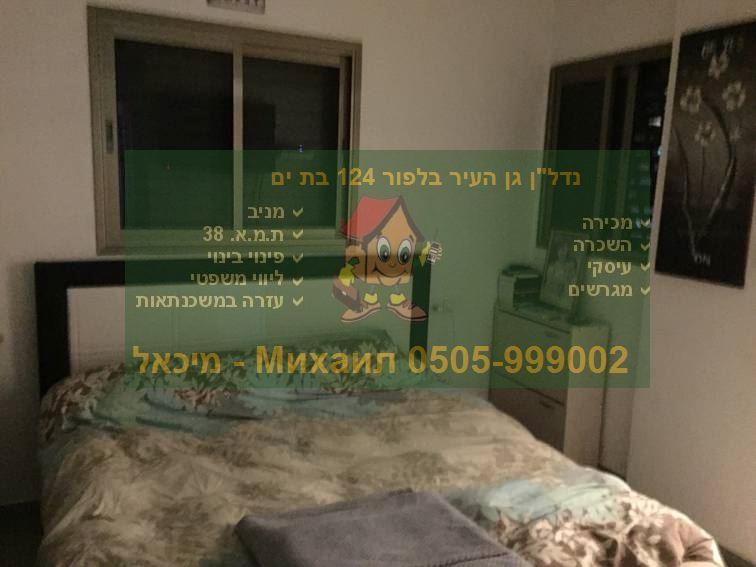 Вложение в Израиле купить квартиру