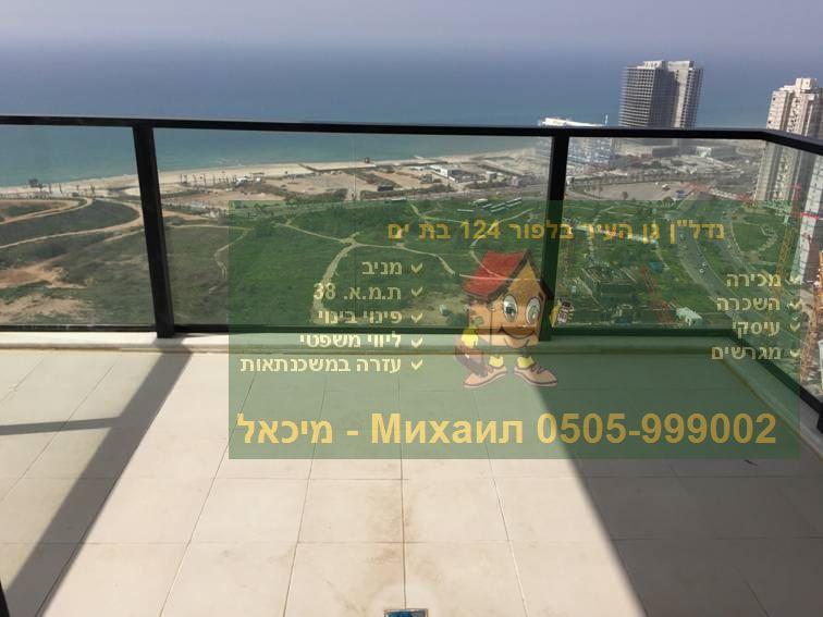 В Израиле недвижимость под инвестиции