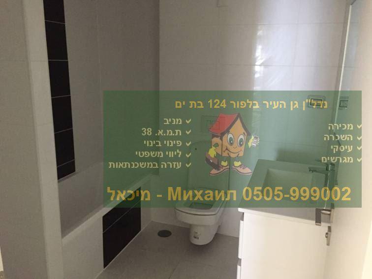 Израиль книга инвестиции в недвижимость
