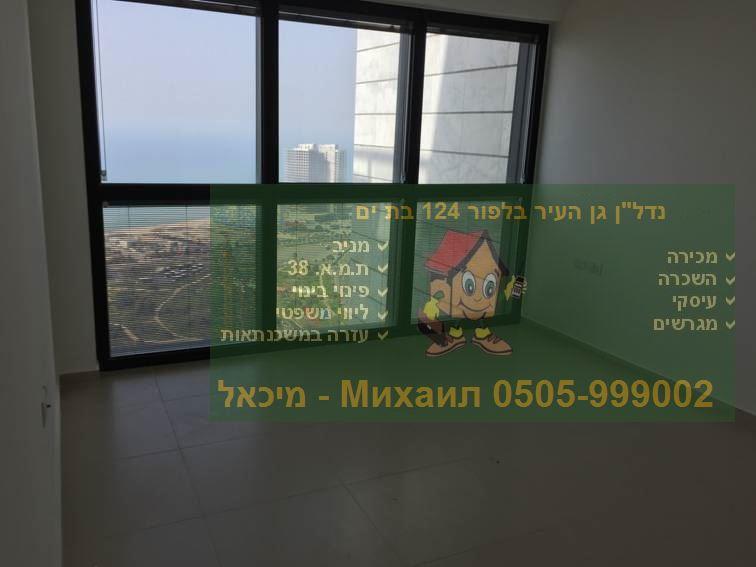 Израиль инвестиции в строительство жилой недвижимости