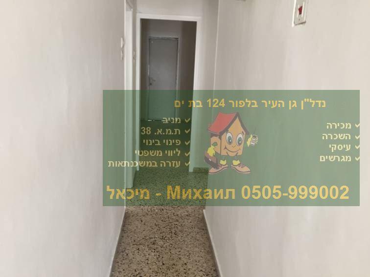 цены на квартиры в израиле