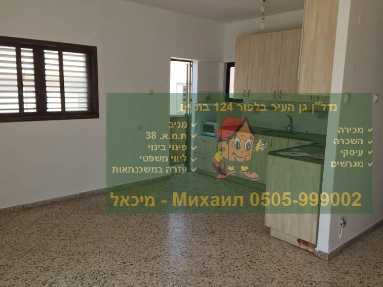 стоимость квартир в израиле