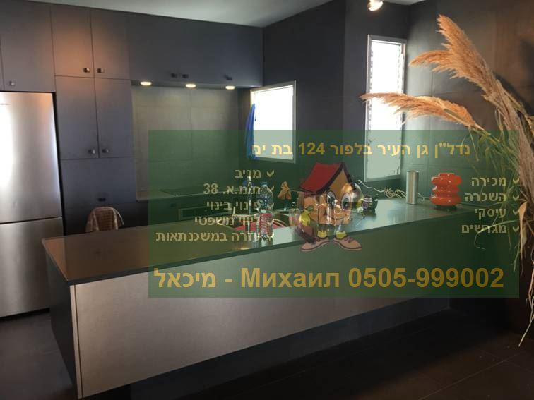 БАт Ям сайт продажи квартир
