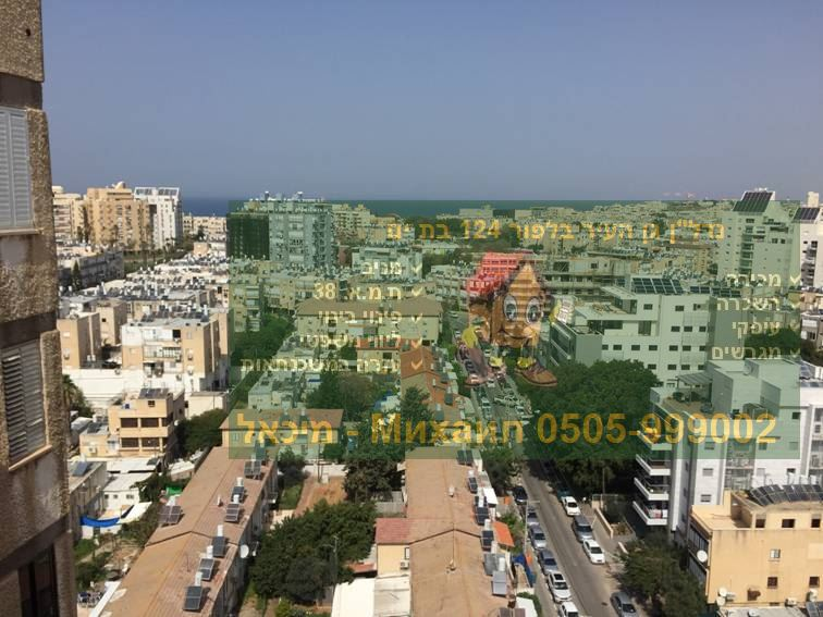 продажа квартир агенство Бат Ям Ган Аир