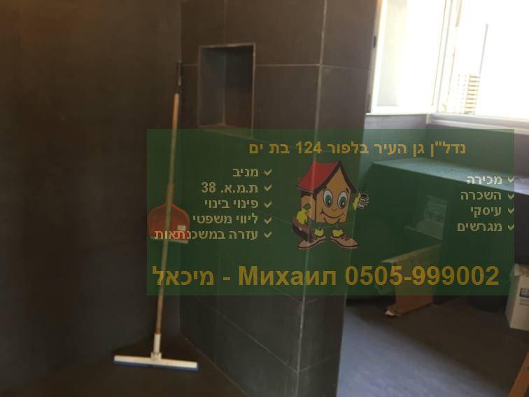 снять квартиру в израиле недорого