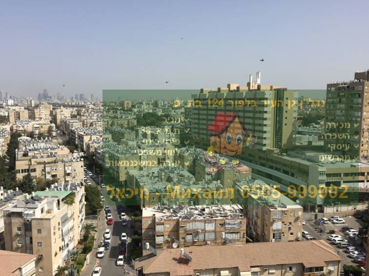 дешевые квартиры в израиле