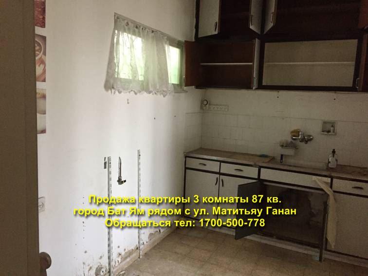 недвижимость аренда квартир Бат Ям