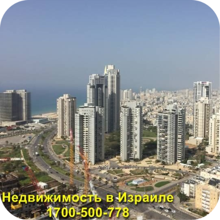 Как купить квартиру в Израиле